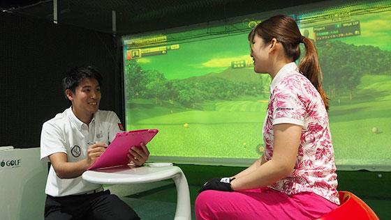 駅チカで通いやすいシミュレーションゴルフスクール!